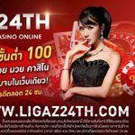 ligaz001