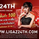 ligaz003
